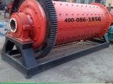 石英砂耐火材料球溢流磨机价格供应裕洲机械
