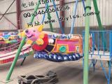 供应刺激好玩的游乐场设备,儿童迷你海盗船现货销售