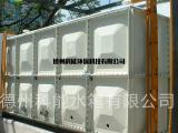 厂家生产玻璃钢水箱 SMC水箱 量大价优
