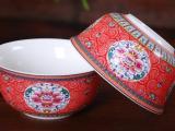 定制陶瓷寿碗厂家