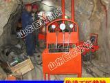 巨匠精品打造KY150A型钻机 金属矿山液压钻机