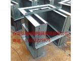 U型槽钢模具
