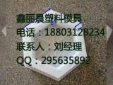 【鑫丽晨】六角模具批发|护坡模具