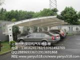上海燕雨膜结构停车棚 自行车车棚 款式繁多 任你选择