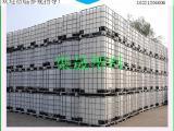 1吨PE桶 塑料化工桶