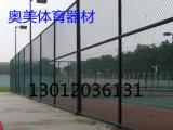 铁丝围栏网安装图