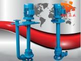 排污泵 自动搅匀式液下泵、QGYW型切割式液下泵