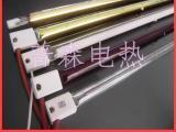 电热管、电热管规格、电热管生产厂家
