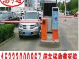 智能小区停车场管理系统方案