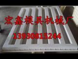 铁路路基防护栏模具系列:平肩护栏模具,阶梯护栏模具