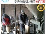 河南金刚砂耐磨地坪材料批发|地坪施工|车库、车间地坪