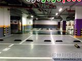 【郑州邦胜地坪公司】 专业金刚砂耐磨地坪材料厂家