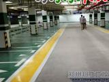 【郑州邦胜地坪公司】 金刚砂耐磨地坪施工、材料批发