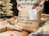 【郑州邦胜地坪公司】 金刚砂耐磨地坪、耐磨地面