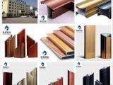 断桥木纹铝材 佳美铝业  值得信赖