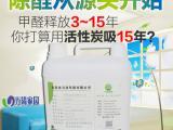 废气处理/空气净化/甲醛清除/异味除臭/除味剂-首选万清环保