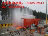 厂家环保建筑工程洗车机施工土渣