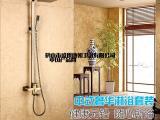 厂家直销 全铜仿古大淋浴花洒套装浴室多功能节水冷热沐浴水龙头