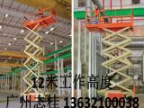 广州南沙自行走式高空作业车出租 最高43米