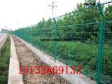 高速公路护栏厂家直销 ,隔离,车间,双边丝护栏网,隔离网