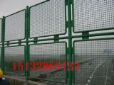 框架护栏网,边框护栏网,框架隔离栅,框架护栏网规格及报价