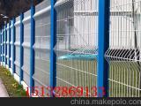 三角折弯型护栏网,三角折弯型护栏网价格,三角折弯型护栏网批发