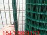 养殖围栏网,围栏网价格,围栏铁丝网,围栏网厂家