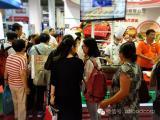 2017年第七届中国(北京)国际酒店用品博览会