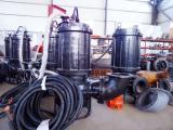 老品牌矿渣泵,吸渣泵,大流量废渣泵
