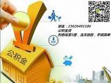 广州专业融资,9种人有9种融资方式,满足其一即可操作