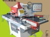 单片锯机(现货) 实木单片锯板机 自动纵向单锯机厂家