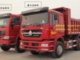 豪卡H7(库存后八轮自卸车价格)
