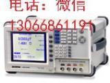 供应LCR电子测试仪