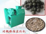 新型对辊挤压造粒机价格 双轴挤压机辊皮多少钱
