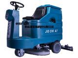 重庆驾驶式洗地机__澳菲斯驾驶式洗地机 A7