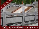 优质石雕栏杆 浮雕花纹栏杆 专业石栏杆雕刻厂家