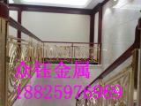 高档别墅铜艺旋转楼梯 全铜楼梯扶手