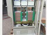 576芯三网合一光缆交接箱室外落地式smc576芯光交箱