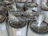主机润滑油滤芯21FC5124-160*800/25M