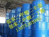 齐鲁石化DOP增塑剂二辛脂价格