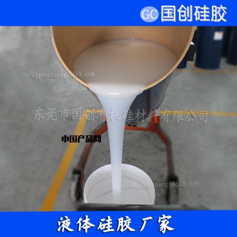 做石膏线模具专用的硅胶