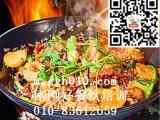 北京正宗麻辣香锅技术培训班哪里有, 北京刚刚好餐饮培训