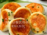 北京正宗早餐早点技术培训班哪里有, 北京刚刚好餐饮培训