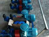 宏润3G30X4-46型螺杆泵-8台整机准备发货