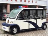 6座巡逻车|学校治安车价格