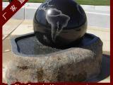 石雕喷泉风水球 花岗岩风水球 黑色风水球