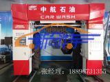 电脑洗车机行业品牌领导者价格实惠的洗车设备