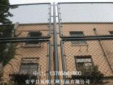 体育场围网生产厂家篮球场围网笼式足球场围网