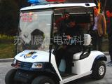 2座高尔夫款巡逻车|城管巡逻执法车