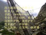 RX075被动防护网RX050、岩石、巨石、碎石拦石网